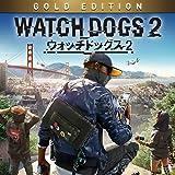 ウォッチドッグス2 ゴールドエディション (日本語版)|オンラインコード版