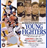 BBM 北海道日本ハムファイターズカードセット2013 YOUNG FIGHTERS BOX