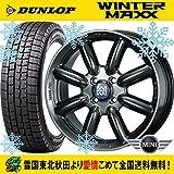 【16インチ】MINI ミニ(R50~59)用 スタッドレス 195/55R16 ダンロップ ウィンターマックス WM01 ミニライト MC-40(BK) タイヤホイール4本セット 輸入車