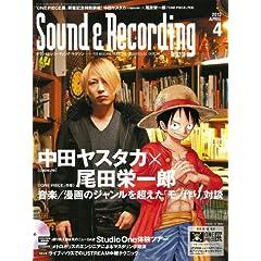 Sound �� Recording Magazine (�T�E���h �A���h ���R�[�f�B���O �}�K�W��) 2012�N 04���� �iDVD�ACD�t���j [�G��]
