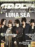 CD&DLでーた 2011年 04月号 [雑誌]