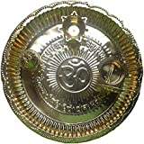 Brass Rakhi Pooja Thali With Engravings - 26.5 Cm Diameter