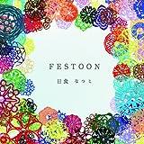 FESTOON