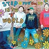 アラデジャムスタ / STEP IN TO ア WORLD