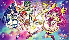 Yes!プリキュア5 Blu-rayBOX Vol.2 (完全初回生産限定)