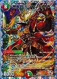 DMD13-5 無敵剣 カツキングMAX (限定) 【 デュエマ エピソード3 スーパーデッキ MAX DMD-13 カツキングと伝説の秘宝 収録 デュエルマスターズ カード 】DMD13-005