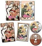 純情ロマンチカ3 第3巻 限定版 [DVD]
