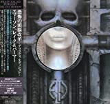 Lake & Palmer Emerson Brain Salad Surgery [2cd]