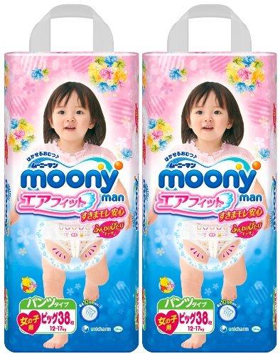 moony-pbl-lot-de-2-paquets-comprenant-76-couches-japonaises-pour-filles-12-17-kg-by-moony