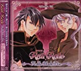 Drama CD Real Rode~Noble Black Disc~