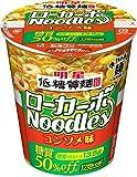 明星 低糖質麺 ローカーボNoodles コンソメ味 52g×12個