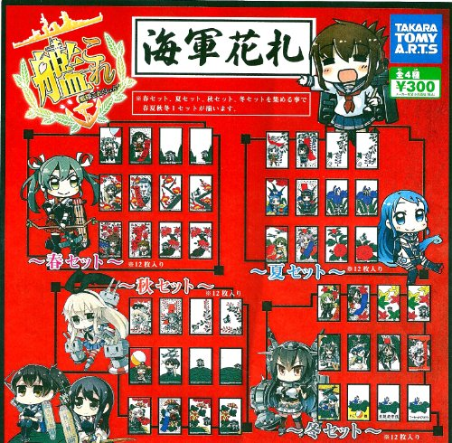 Takara Tomy Gacha Kantai Collection Kancolle Naval Hanafuda Set of 4 All