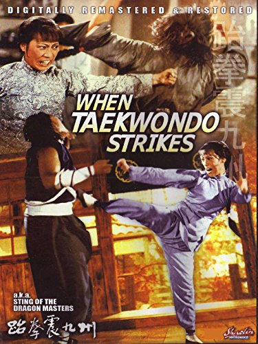 When Tae Kwon Do Strikes