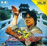 echange, troc Jackie Chan