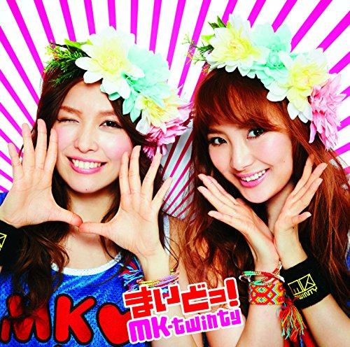 まいどっ! MK-twinty 【Type-A】