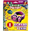 Crayola Melt N Mold Bling Rings Expansion Pack Deals