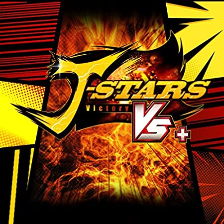 J-Stars Victory VS+ Launch Bundle - PS3 [Digital Code]