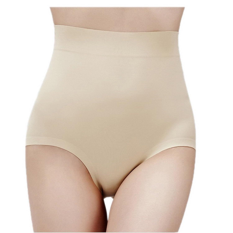 Lukis Damen-Slips Taillenslip Unterhosen Miederslip nahtlos online bestellen