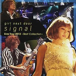 The Doors soundtrack Wikipedia  sc 1 th 225 & The Doors soundtrack Wikipedia 8747998 - seafoodnet.info