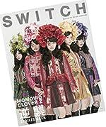 SWITCH Vol.34 No.3ももいろクローバーZ