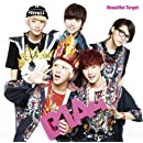 Beautiful Target (初回限定盤B CD+グッズ)