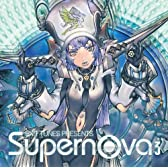 EXIT TUNES PRESENTS Supernova3 ()
