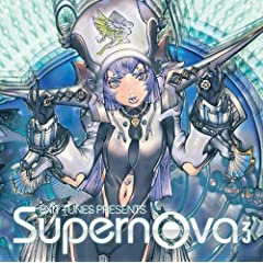 EXIT TUNES PRESENTS Supernova3 (WPbgCXg[^[q)