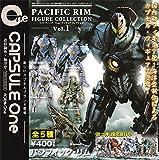 カプセルOne 「パシフィック・リム」フィギュアコレクション vol.1 全5種セット