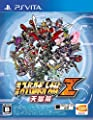 3rd Super Robot Wars Z Tengokuhen Playstation Vita [Japan Import] with Rengokuhen product code