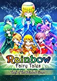 Rainbow Fairy Tales: Theft of The Rainbow Stone