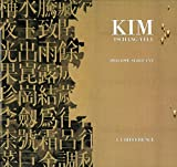 img - for Kim Tschang-Yeul book / textbook / text book