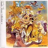 """ロマンシングサガ ミンストレルソング 特典CD Kenji ItoדSaGa"""" Battle Music Collection+ 【特典のみ】"""