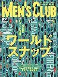 メンズクラブ 2016年 04月号 [雑誌]
