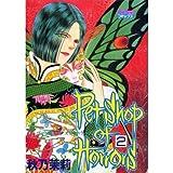 Petshop of horrors / 秋乃 茉莉 のシリーズ情報を見る