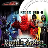 関俊彦「Double-Action CLIMAX form」