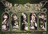 ℃-uteコンサートツアー2014秋~モンスター~ [DVD]