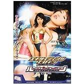 ZEN/エキサイティングヒロイン ハイパーウーマン [DVD]