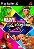 echange, troc Marvel vs Capcom 2