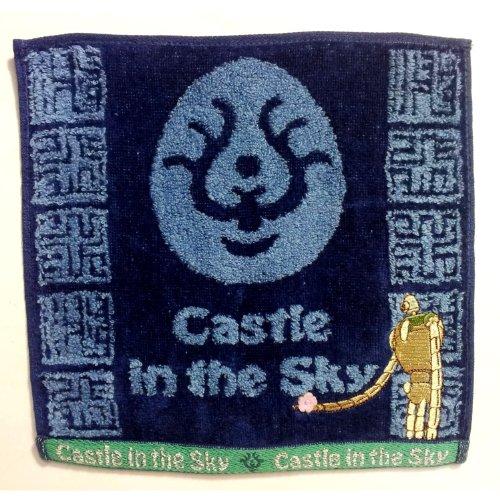 Studio Ghibli Laputa Emblem of Royal Mini Towel