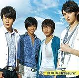 Crush on you 〜君に夢中(日本語バージョン)〜-飛輪海