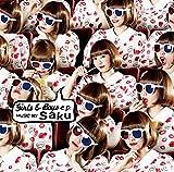 Girls & Boys e.p.(初回生産限定盤)(DVD付)
