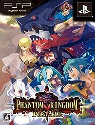 Phantom Kingdom Portable [Limited Edition] [Japan Import]