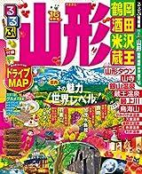 るるぶ山形 鶴岡 酒田 米沢 蔵王'16 (国内シリーズ)