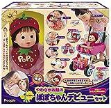 ぽぽちゃん お人形 やわらかお肌のたんぽぽのぽぽちゃんデビューセット 限定いちごちゃんファッション
