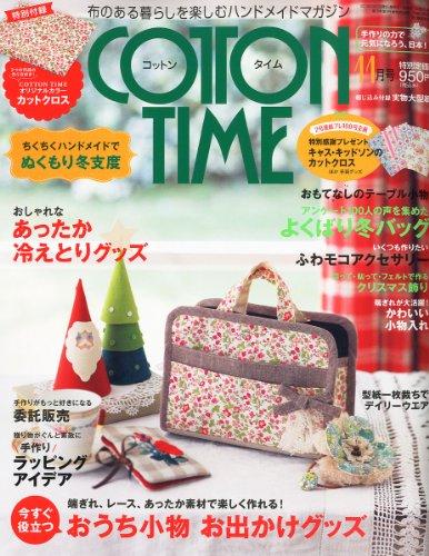 COTTON TIME (コットン タイム) 2011年 11月号 [雑誌]