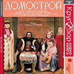 Domostroy [Domestic Order]   Dmytro Strelbytskyy