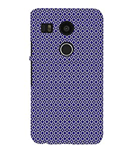 EPICCASE perplexed Mobile Back Case Cover For LG Google Nexus 5X (Designer Case)
