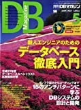 DB Magazine (  ) 2009 05 []