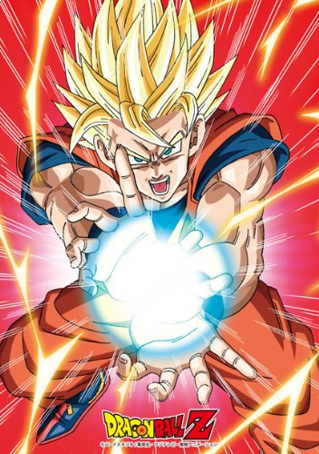 MP-09-Tsu-motion-puzzle-piece-Dragon-Ball-Z-117-Kamehameha-over-japan-import-by-Ensky
