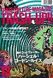 季刊 TRASH-UP!! vol.13 [雑誌]